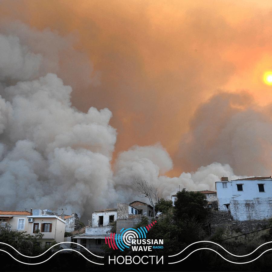 Греции в огне: Кипр активно помогает справиться с трагедией