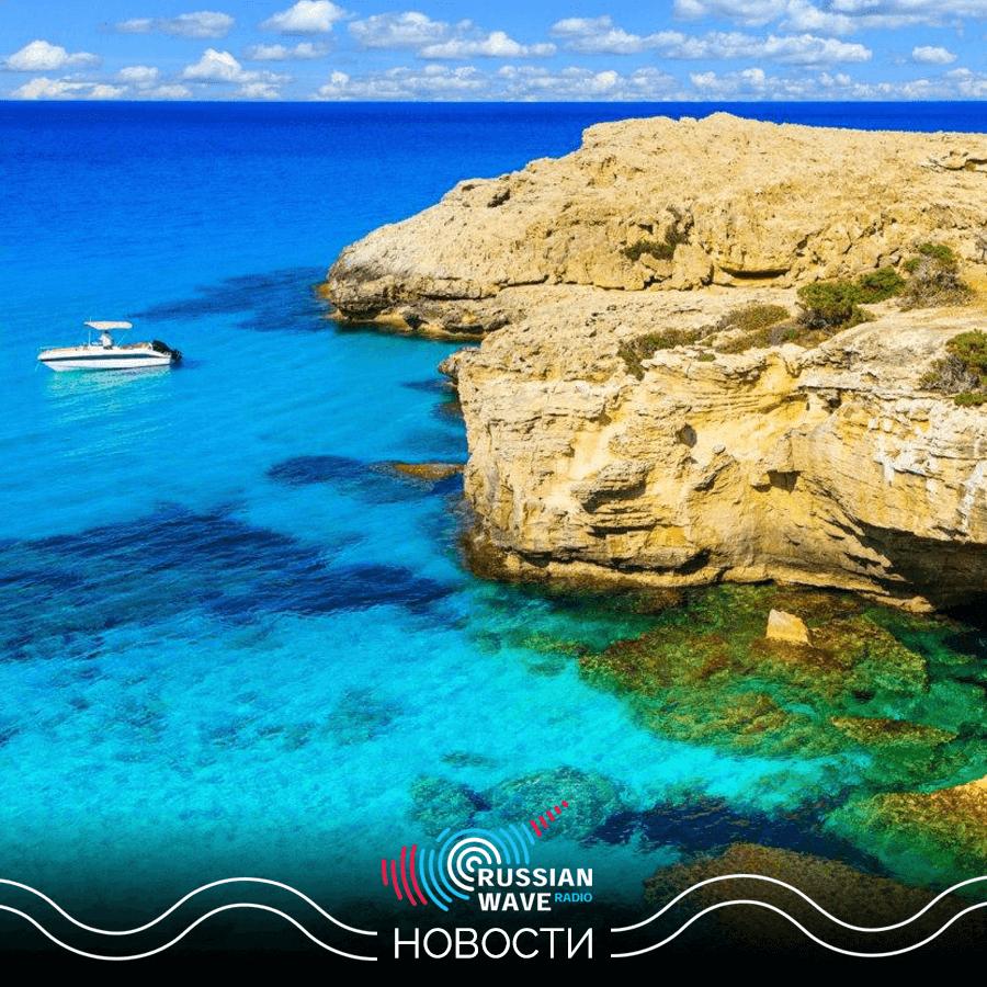 Кипр – в десятке самых посещаемых стран мира