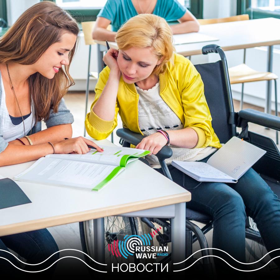 Дети с особыми потребностями на Кипре: учебный год начался не для всех