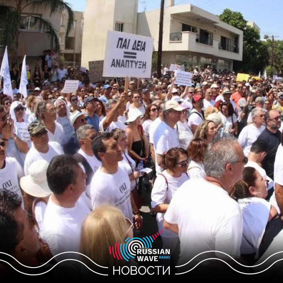 Учителя Кипра имеют одни из лучших условий работы в ЕС