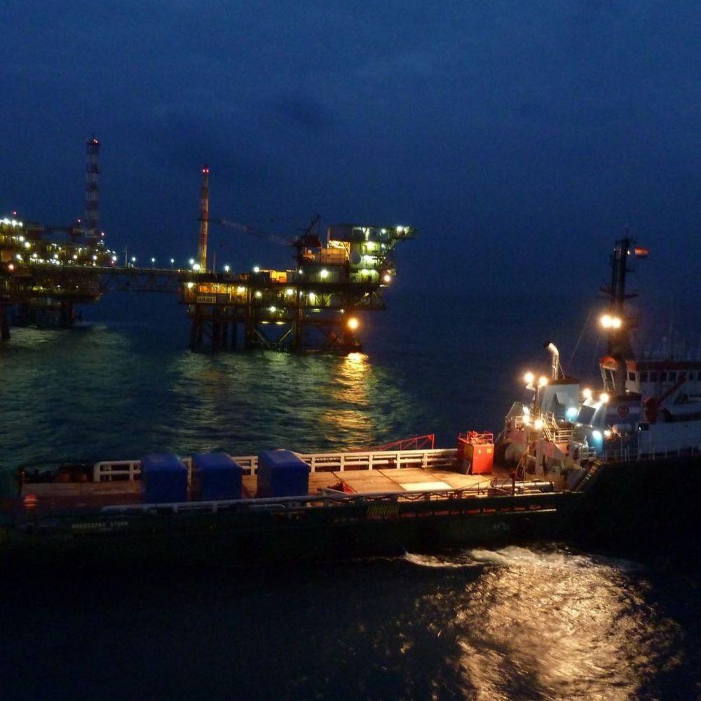 Власти Кипра объявили тендер на разведку нефти и газа на участке №7: Турция осудила решение властей Кипр
