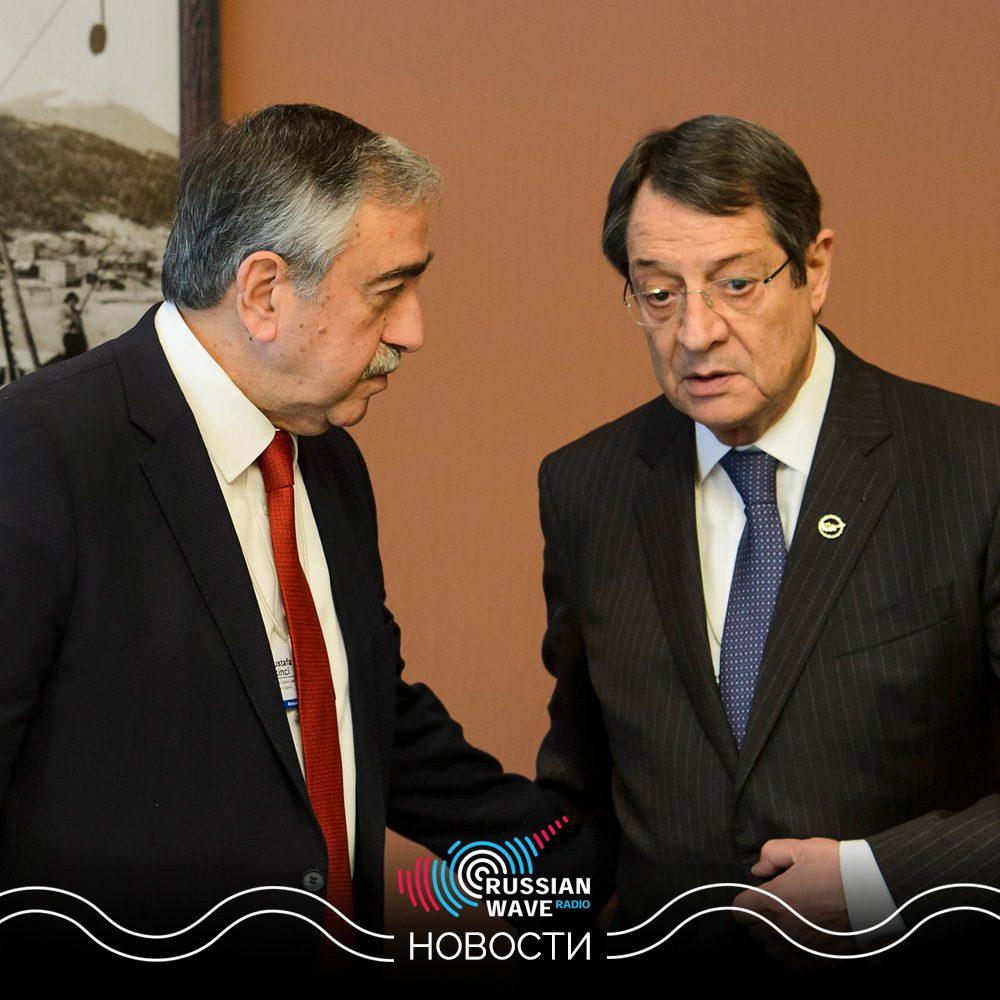 Президент Кипра и лидер турок-киприотов встретятся 26 октября