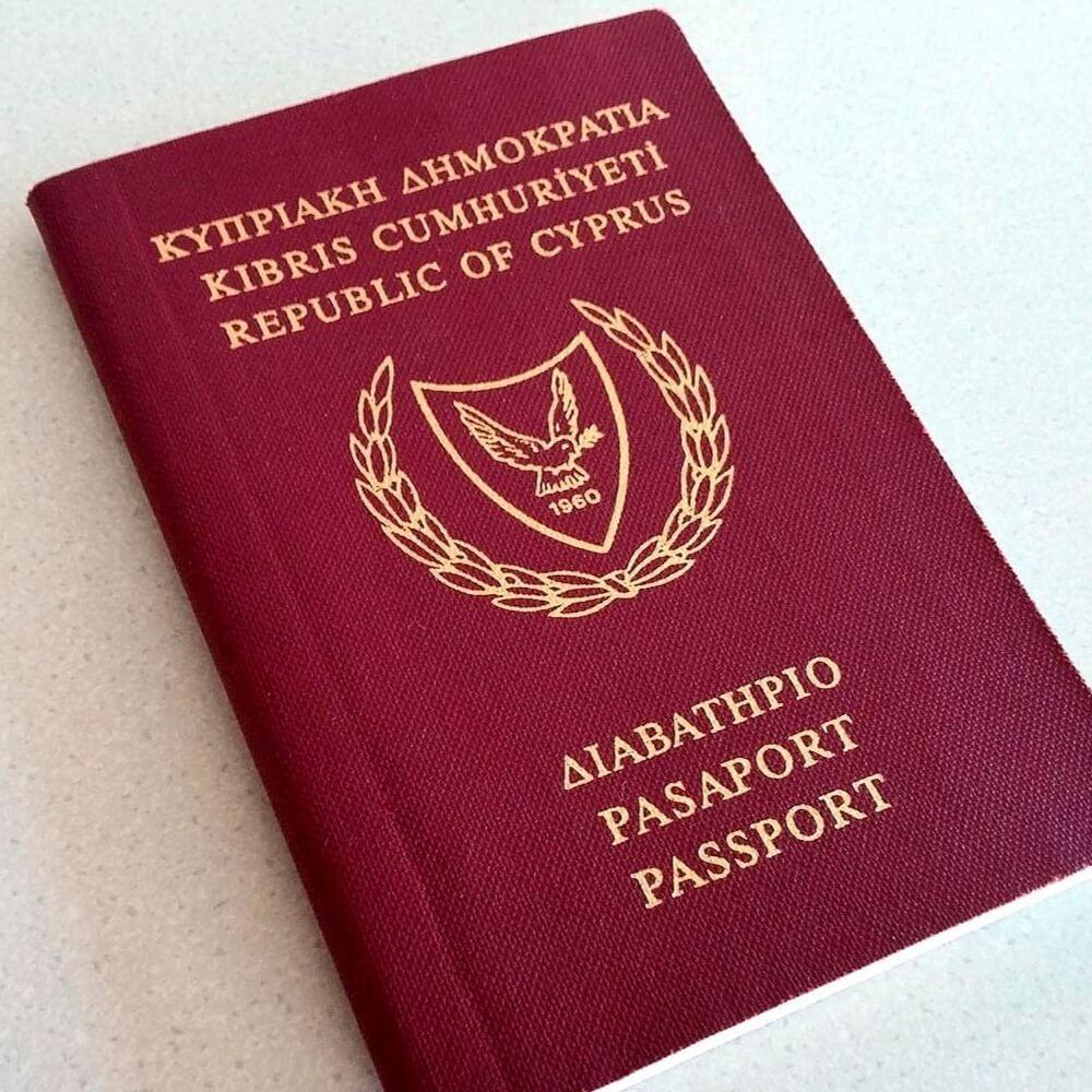 Кипр – на 10 месте в рейтинге самых сильных паспортов мира